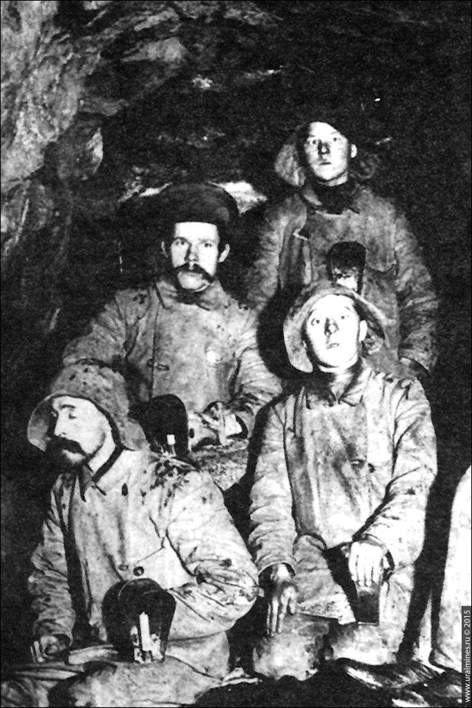 Пышминско-Ключевской медно-кобальтовый рудник