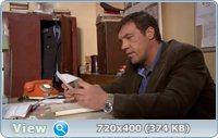 Инспектор Купер 2012 Сезоны 1-2