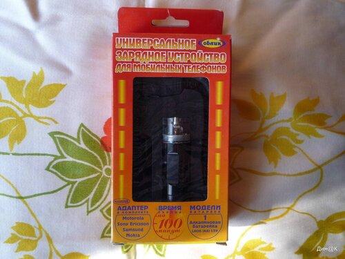 """Зарядное устройство """"Облик 770"""" в упаковке"""