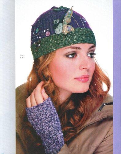 свой цитатник или сообщество!  Журнал мод 561 2012 Шапочки.  Прочитать целикомВ.