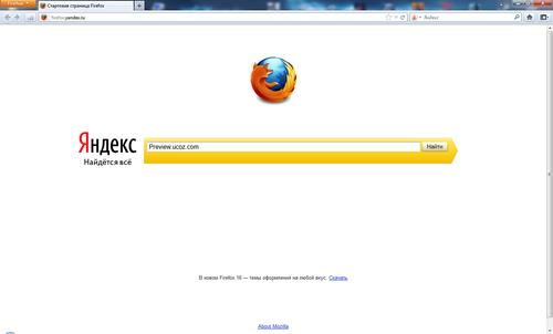 Firefox 16.0.2 - Яндекс версия