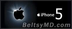 В Молдове стартовали продажи iPhone 5