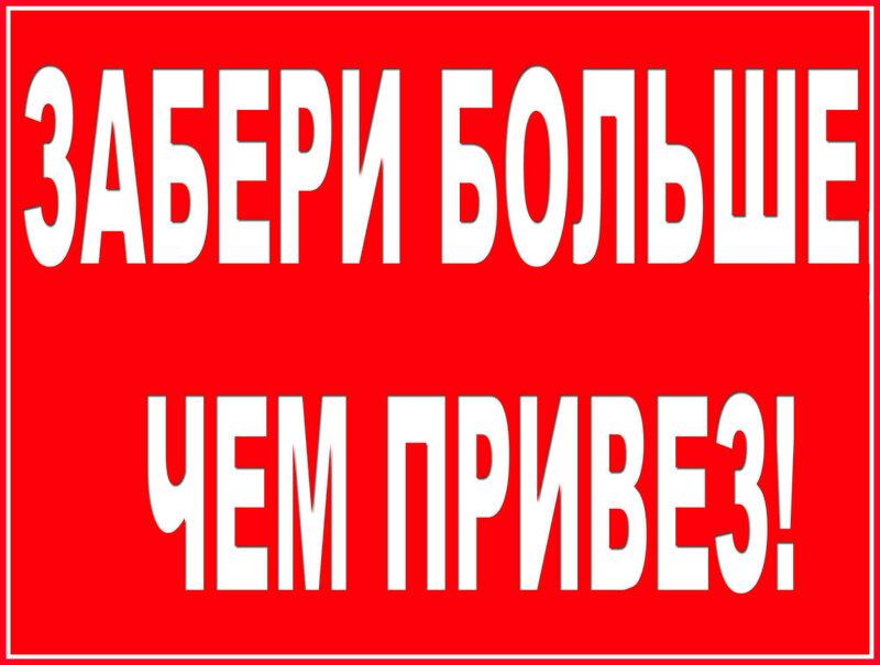 http://img-fotki.yandex.ru/get/6422/122113989.47/0_77c9e_6cb16e78_XL.jpg