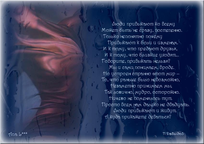 petr-davidov-eroticheskie-stihi