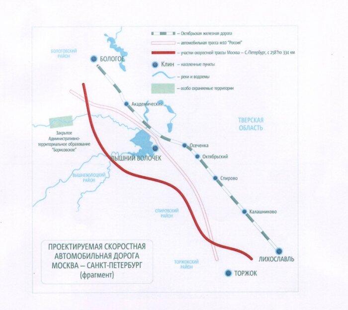 """2013 г. - Стоимость новой объездной дороги, которая соединит дорогу планировалось, что новая  """"Автомобильная дорога..."""