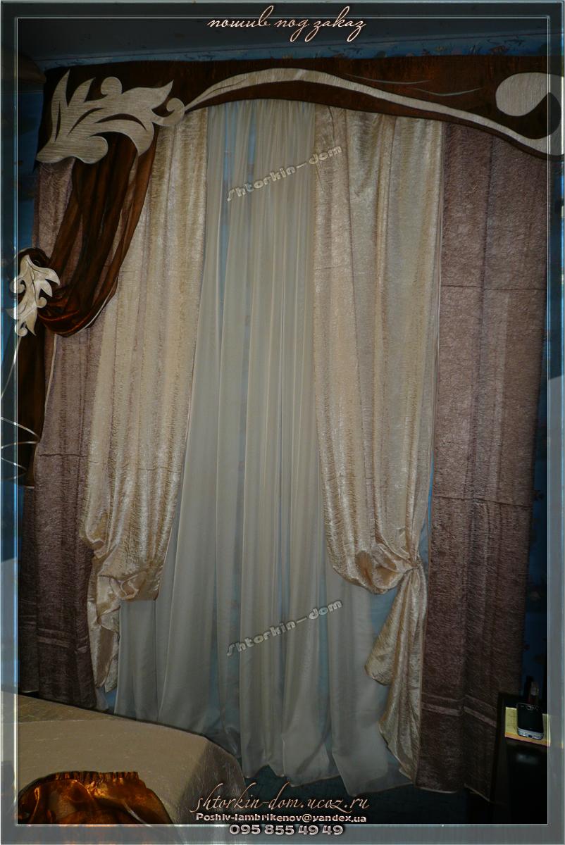 Дизайн штор в спальную комнату