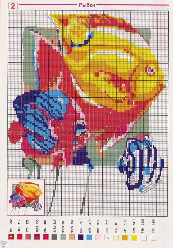 Вышивка крестиком цветное 97