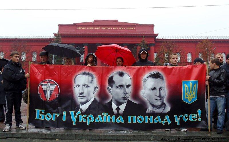 Марш УПА - 2012
