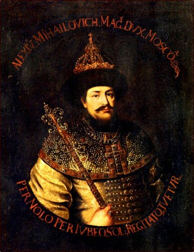 Портрет Алексея Михайловича. XVII в.