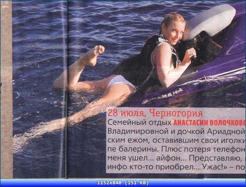 http://img-fotki.yandex.ru/get/6422/13966776.152/0_8f9bb_59f6494a_orig.jpg