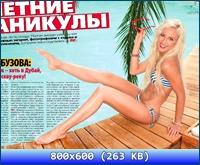 http://img-fotki.yandex.ru/get/6422/13966776.159/0_8fb4f_82822e4e_orig.jpg