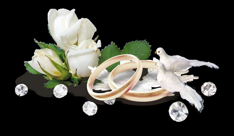 Для свадьбы пнг