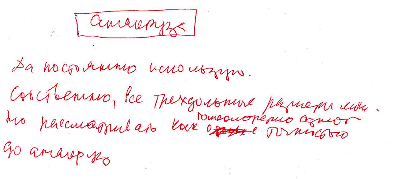 0_85ce3_dd0397f7_XXXL.jpg