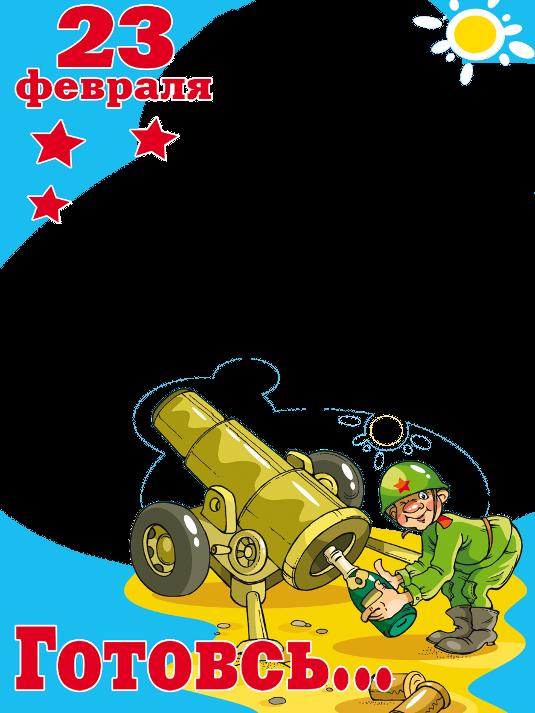 Шаблон плакат на 23 февраля портал о дизайне pixelbrush