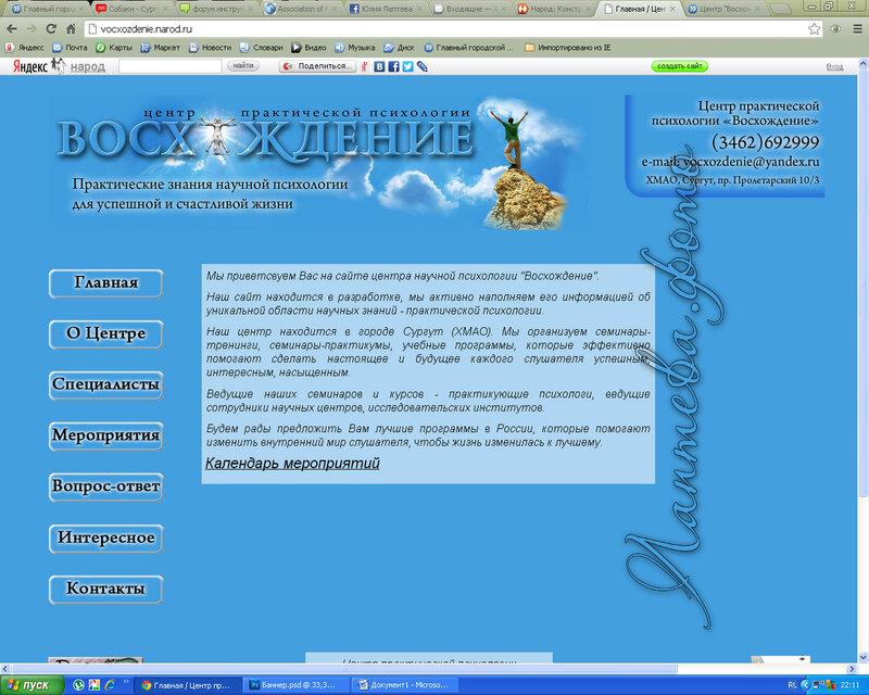 http://img-fotki.yandex.ru/get/6422/162753204.c/0_ab6f4_726a8007_XL.jpg