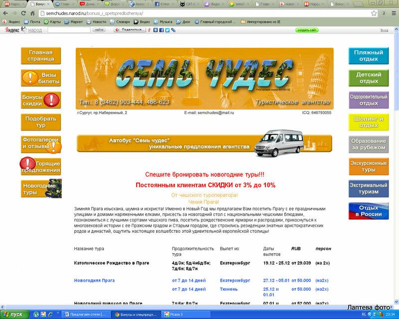 Сайты для питомников и заводчиков (Лаптева Ю.А.) 0_af9d0_c08e6eeb_XL