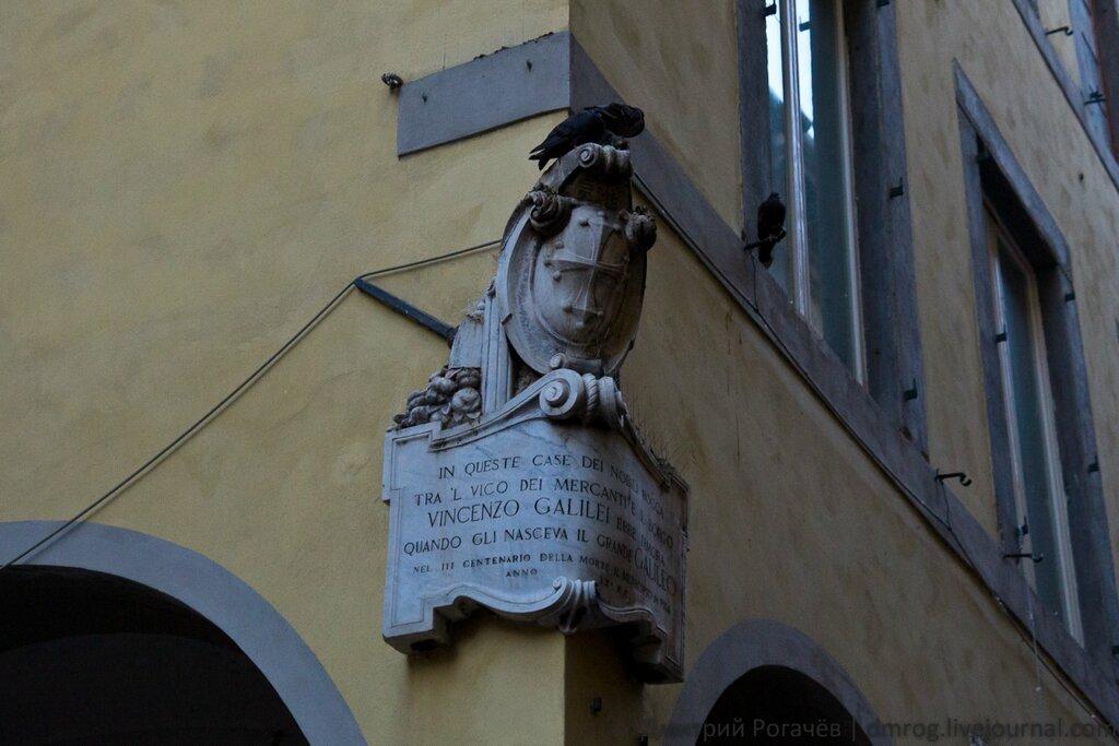 это точно связано с Винченцо Галилеем