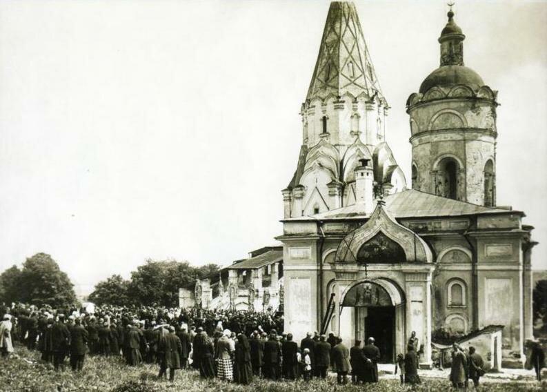 Крестный ход в Коломенском, 1926