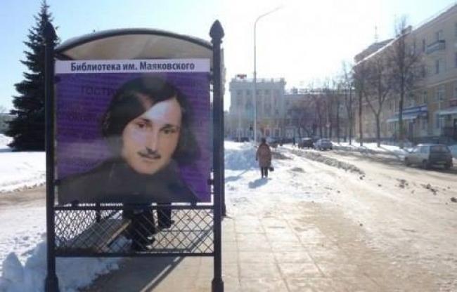 Так вот тыкакой, Маяковский!
