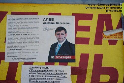 В луганске забыли убрать агитацию