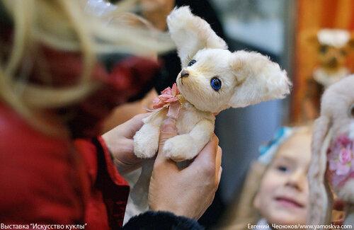 Осень. Крокус. Искусство куклы. 25.10.12.40...jpg