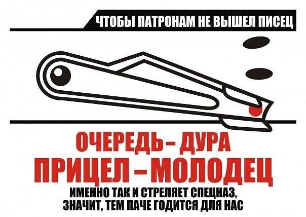 http://img-fotki.yandex.ru/get/6422/36851724.2/0_12df02_19dae815_orig.jpg