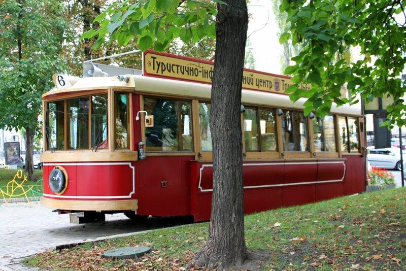 Туристический информационный центр в парке Шевченко