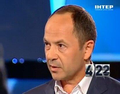 Сергей Тигипко на политическом ринге