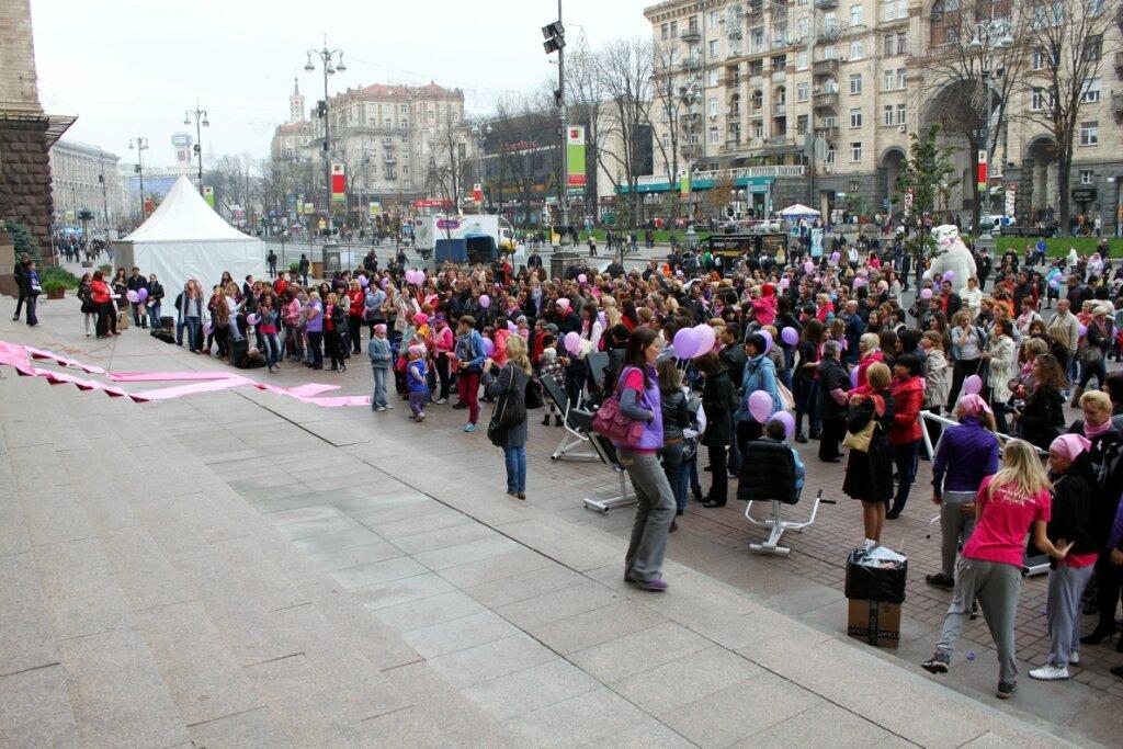 День борьбы с раком молочной железы в Киеве