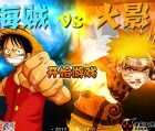 ������ vs ��� ��� 3 ���� ����� (Naruto Fighting One Piece)
