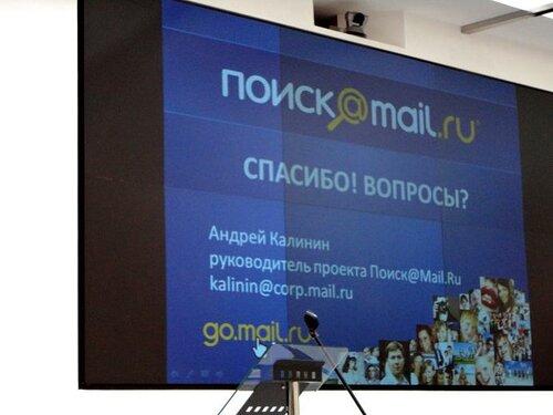 Факторы ранжирования Mail ru ответы Андрея Калинина