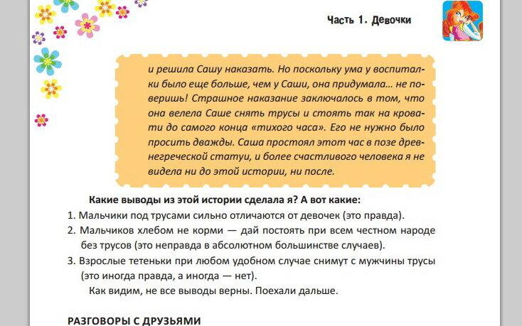 aleksandra-smilyanskaya-seks