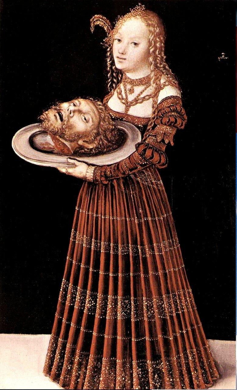 Саломея с головой Иоанна Крестителя. Лукас Кранах Старший..jpg