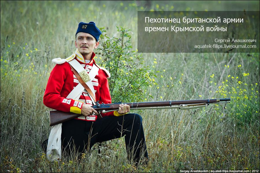 Пехотинец британской армии времен Крымской войны