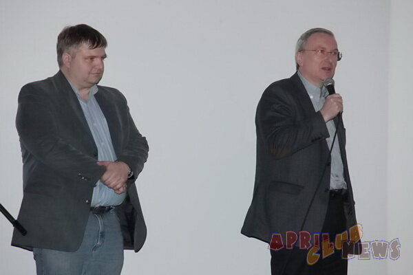 87-й Российский Международный Кинорынок