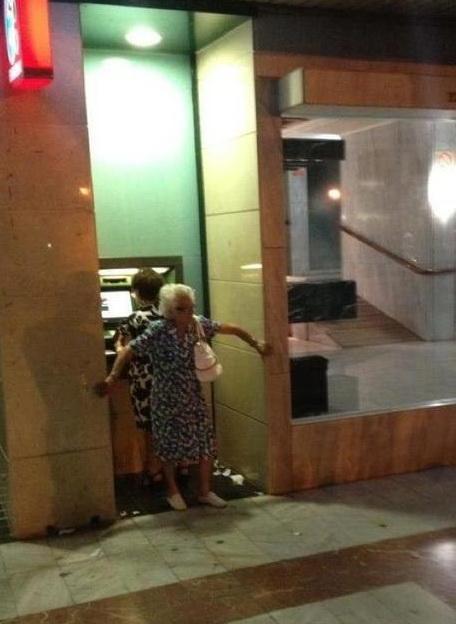 Охрана банкомата