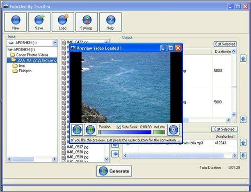 редактор видео
