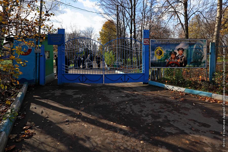 береговая база МГДМЦ им.Петра Великого на Химкинском водохранилище