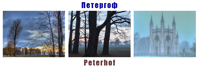 санкт-петербург, фото, денис гарипов, saint-petersburg, photo, denis garipov, valdep, петергоф, парк, александрия, peterhof, park, alexandria