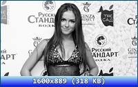 http://img-fotki.yandex.ru/get/6423/13966776.201/0_9360b_81d42792_orig.jpg