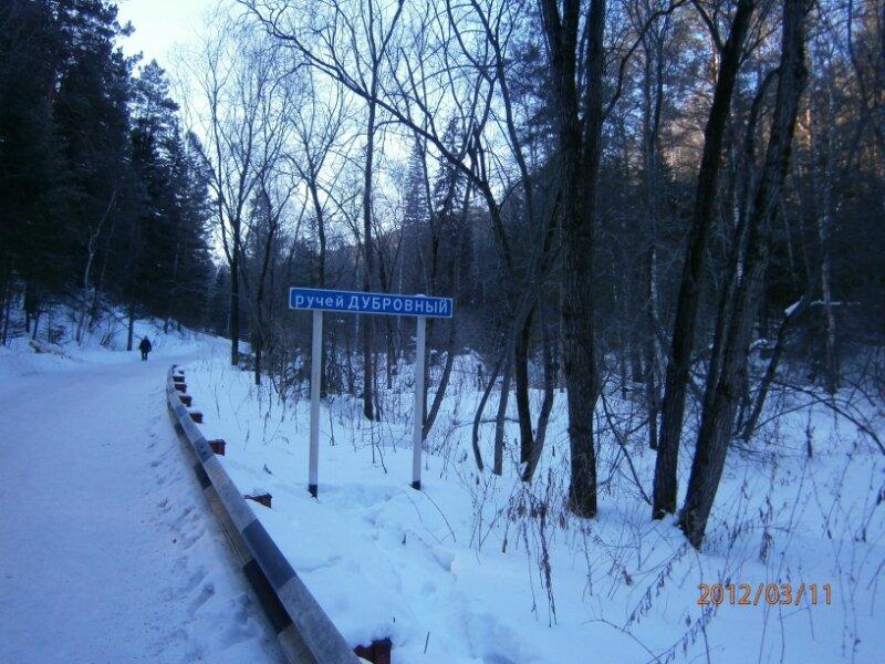 Зимняя дорога на Столбы