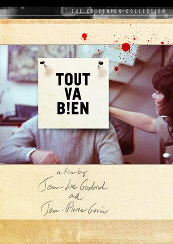 Всё в порядке / Tout va bien / All's Well (1972) DVDRip