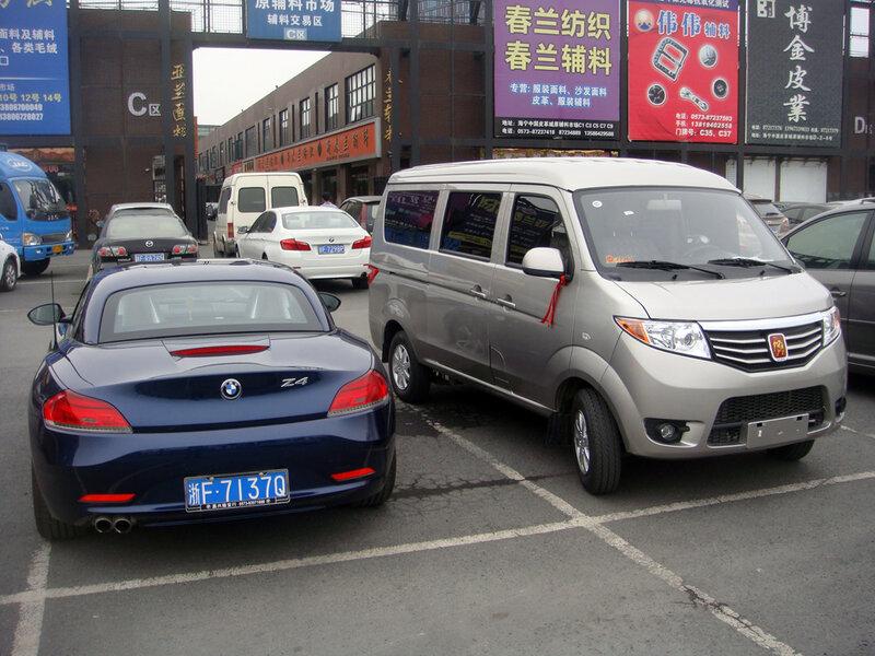 микроавтобус в Китае