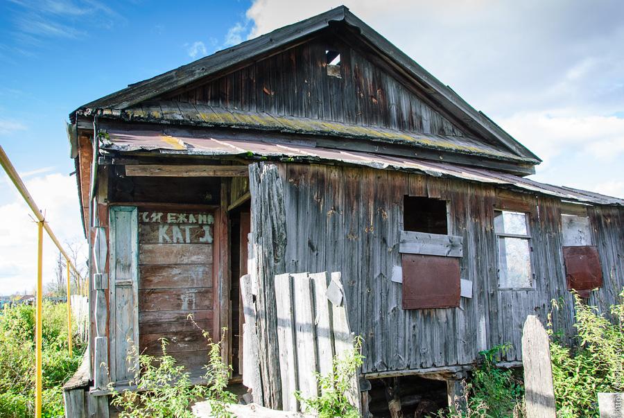заброшенный дом в пурдошках