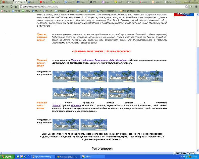 Сайты для питомников и заводчиков (Лаптева Ю.А.) 0_af9d1_20c81e10_XL