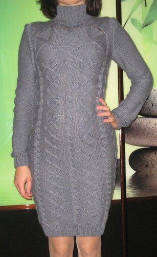 Платье Вальс Бостон