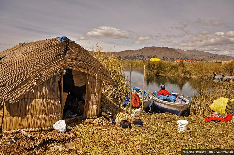 0 1790b0 81ce2d2f orig Высокогорное озеро Титикака и город Пуно