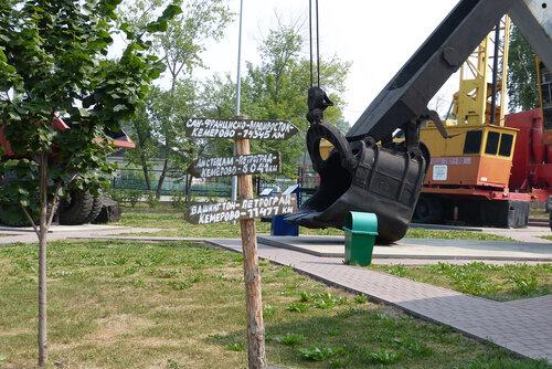 Музей Красная Горка
