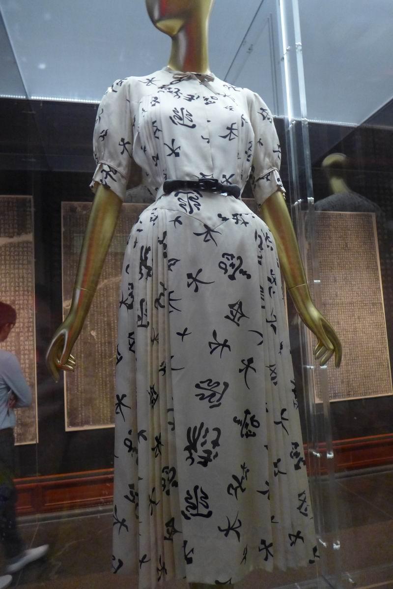 Главная выставка года в Институте костюма музея Метрополитен  — China: Through the Looking Glass