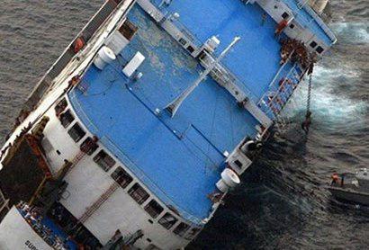 В Канаде затонуло экскурсионное судно с 27 пассажирами
